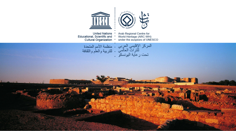 UNESCO ARC-WH Workshop on Strengthening Capacities of World Heritage Professionals in the Arab Region 2018 (Fully-funded to Bahrain)
