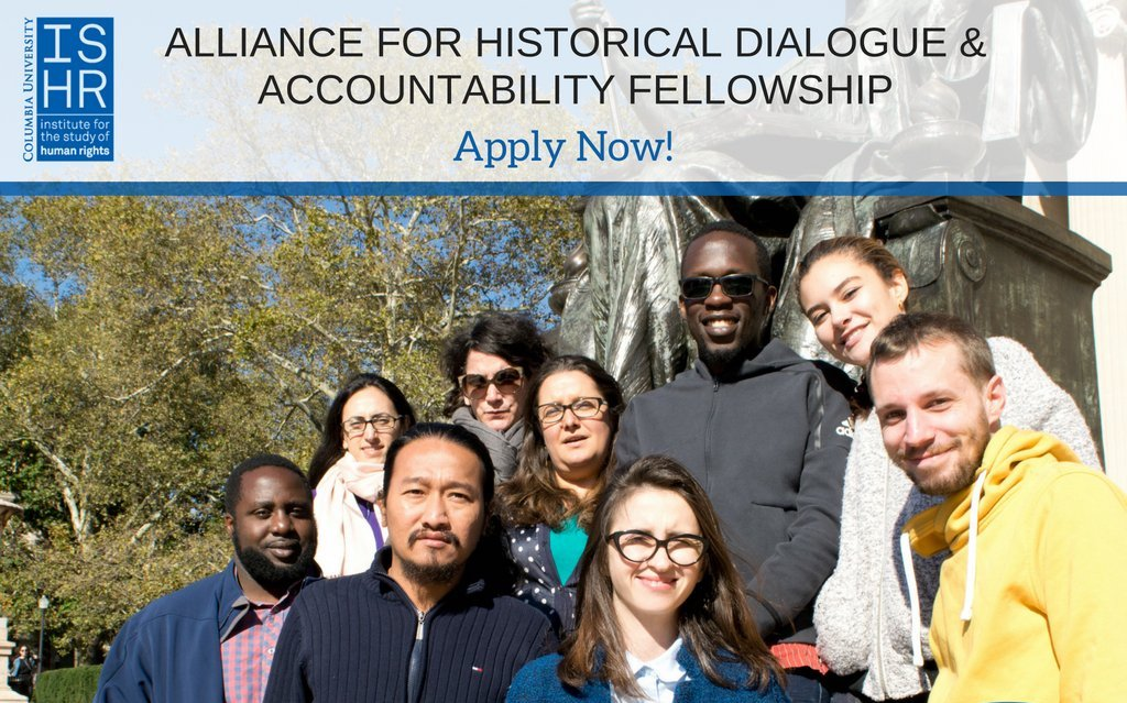 Alliance for Historical Dialogue & Accountability (AHDA) Fellowship 2019 at Columbia University in New York City