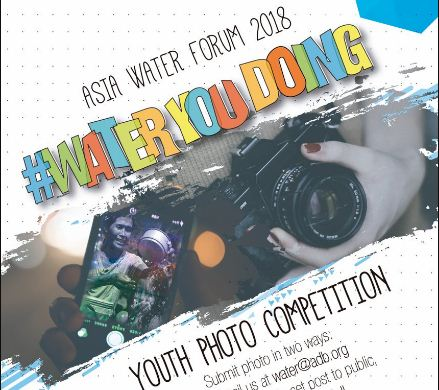 Asia Water Forum #WaterYouDoing Youth Photo Competition 2018 (Win funded trip to Manila, Philippines)