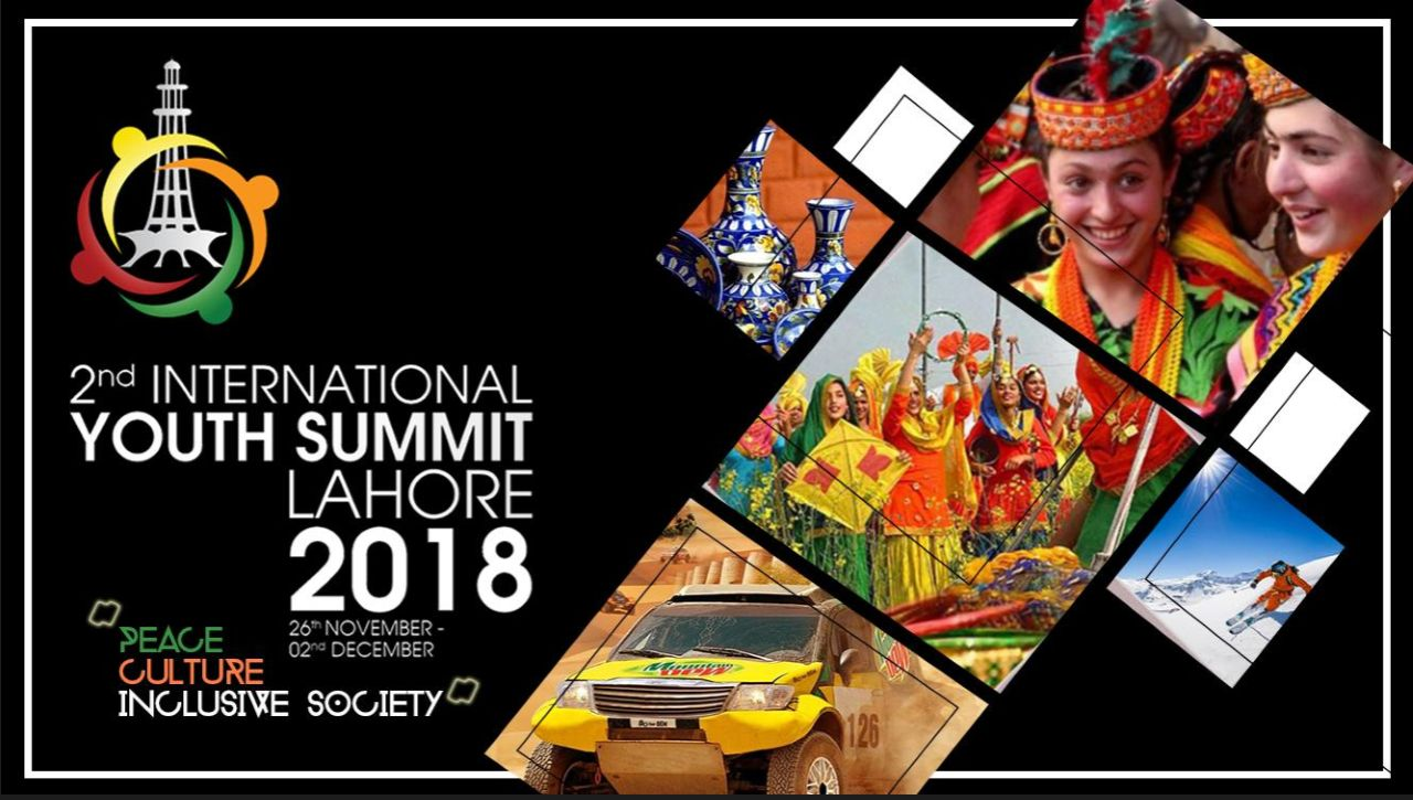 International Youth Summit Lahore (IYSL) 2018 (Funding