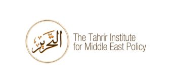 Tahrir Institute for Middle East Policy (TIMEP) Nonresident Fellowship 2018