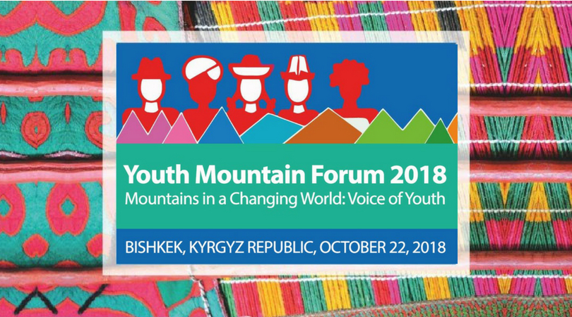 UCA/UNICEF Youth Mountain Forum 2018: Side event to the World Mountain Forum in Bishkek, Kyrgyzstan (Funded)