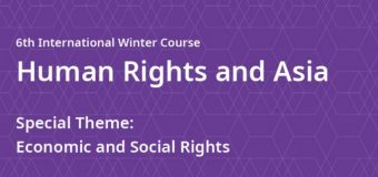 SNU Human Rights Center's International Winter Course on Human Rights and Asia 2019 (Fully-funded to Korea)