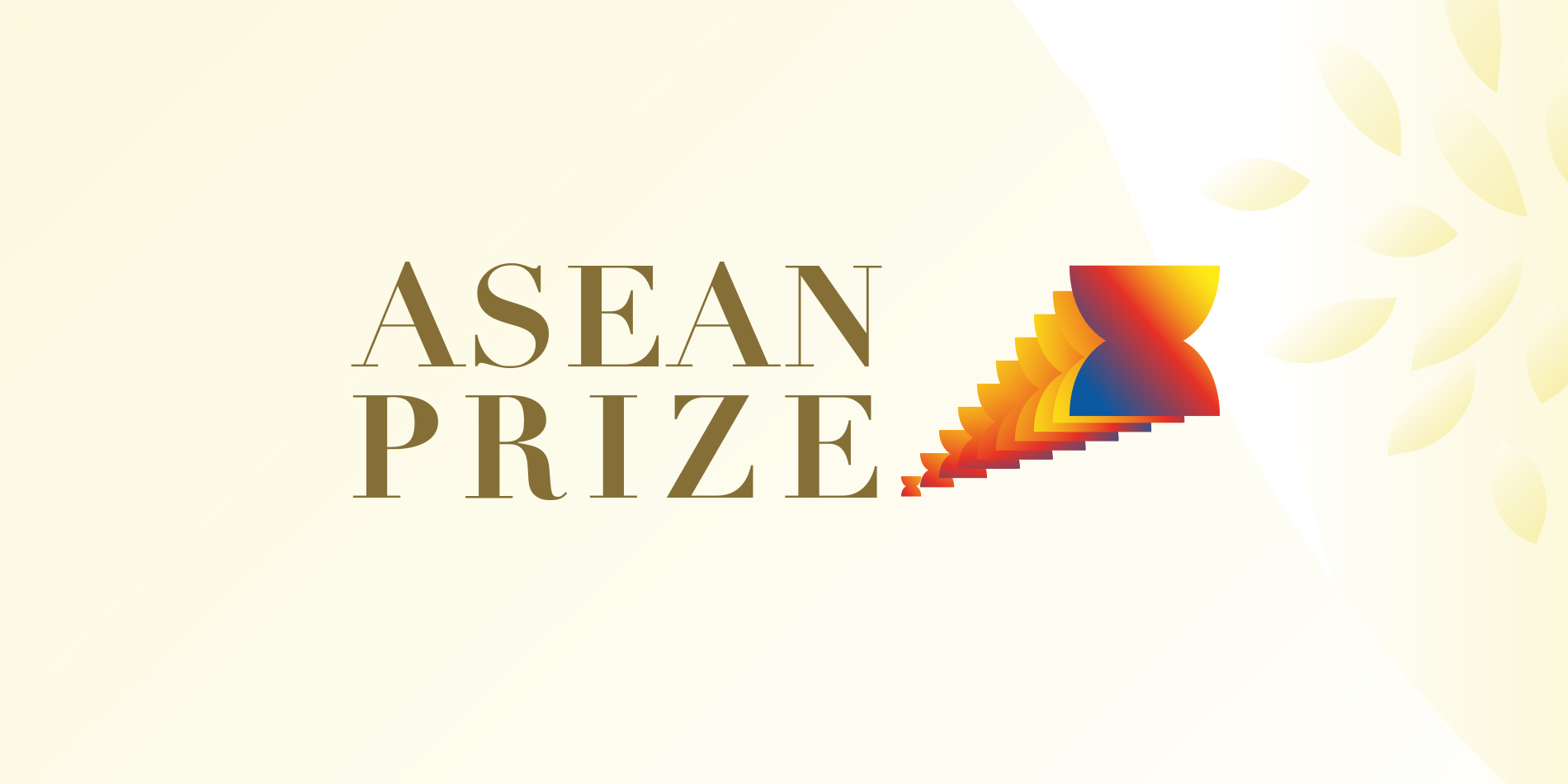 Association of Southeast Asian Nations (ASEAN) Prize 2018 (US$20,000 prize)