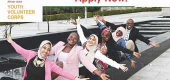 African Union Youth Volunteer Corps 2019 – 10th Cohort (Fully-funded)