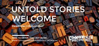 Commonwealth Short Story Prize 2019 for Young Writers (£15,000 Prize)