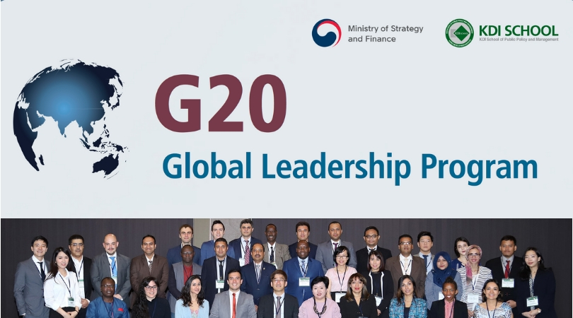 KDI School's G20 Global Leadership Program 2018 (Fully-funded to Korea)