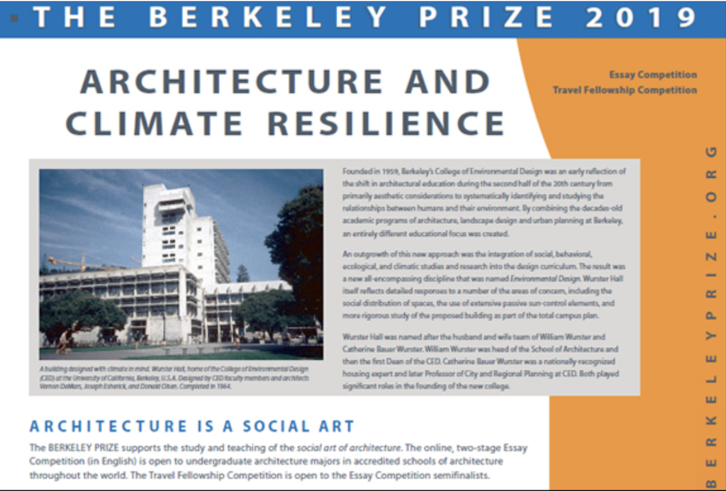 International Berkeley Undergraduate Prize for Design Excellence 2019 Essay Contest ($25,000USD)