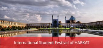 International Student Festival of HARKAT, Iran for Students Worldwide 2018 (Fully-funded)