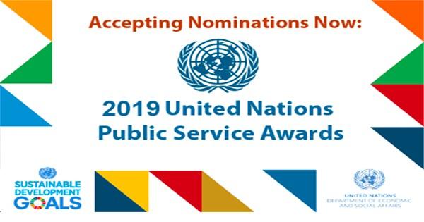 Call for Nominations: United Nations Public Service Awards (UNPSA) 2019