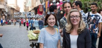 American University in Cairo African Graduate Fellowship 2018/2019 (Fully-funded)