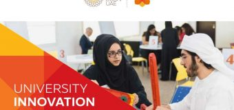Expo Live University Innovation Program 2018 (Up to AED 25,000)