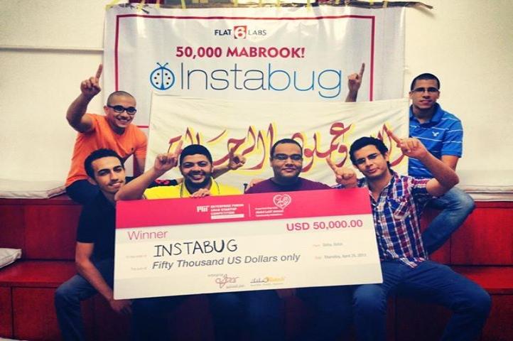 MIT Enterprise Forum Arab Startup Competition 2019 ($160K USD prize)