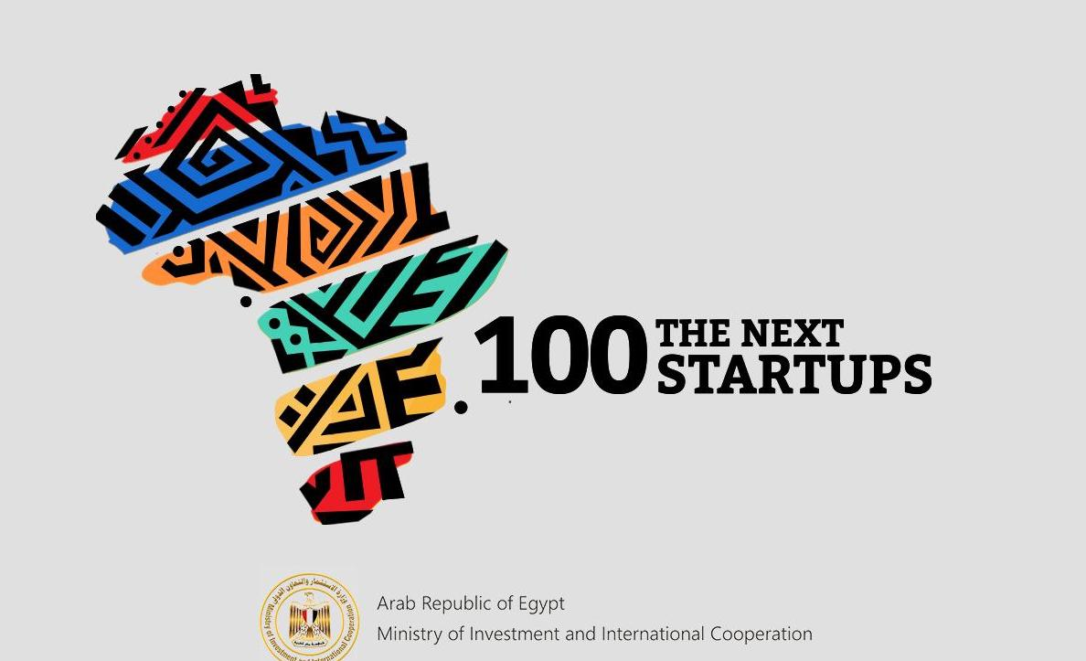 IFC/MIIC Next 100 African Startups Initiative 2018 (Fully-funded to Africa Forum in Sharm El-Sheikh)