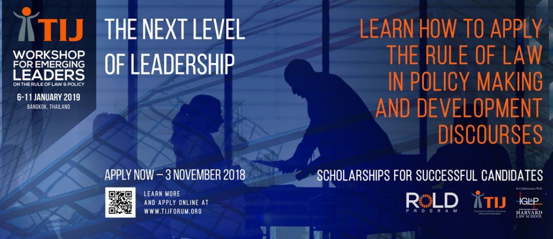 TIJ Workshop for Emerging Leaders on the Rule of Law and Policy 2019 (Funded)