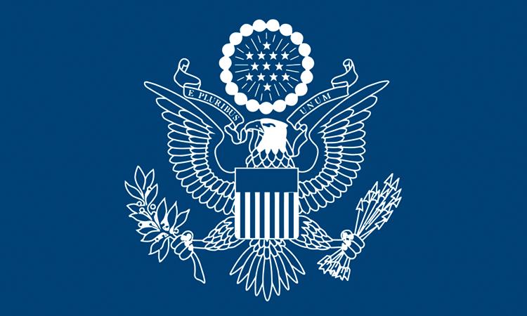 US Embassy in Belarus Ambassador's Fund for Cultural Preservation Program 2019 (Up to US $200,000)