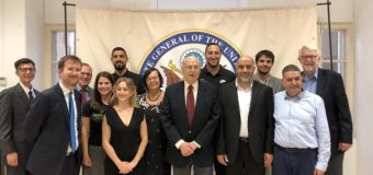 IIE Victor J. Goldberg Prize for Peace in the Middle East 2019 (US$10,000 prize)