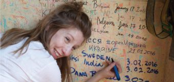 IWMF Kim Wall Memorial Fund for Women Journalists 2019 (Up to $5,000 USD)