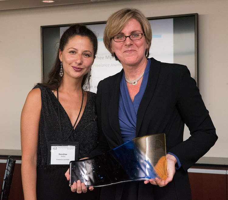 TRACE Prize for Investigative Reporting 2019 (USD $10,000 prize)