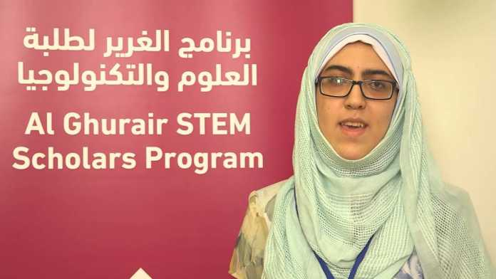 Al Ghurair STEM Scholars Program 2019/2020 for Young Arabs