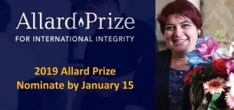 Allard Prize for International Integrity 2019 (Up to $100,000 CAD)