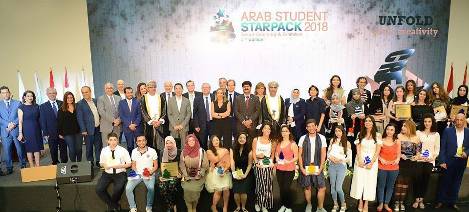 Arab Student Starpack Competition 2019