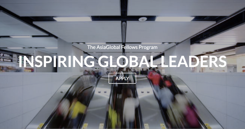 AsiaGlobal Fellows Program at The University of Hong Kong 2019 (Funding available)
