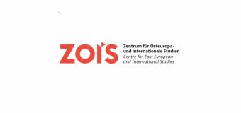 Centre for East European and International Studies Internship Program 2019