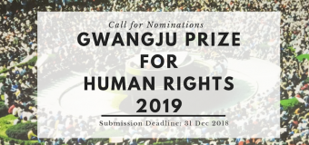 Call for Nominations: Gwangju Prize for Human Rights 2019 (50,000 USD)