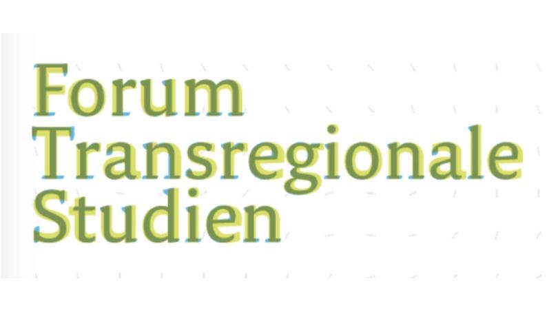 Irmgard Coninx Prize Fellowship for Transregional Studies 2019/20 for Postdoc Researchers