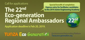 Call for Applications: The 22nd Tunza Eco-generation Regional Ambassadors Program 2019
