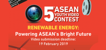 ASEAN Youth Video Contest 2019 for Young Filmmakers