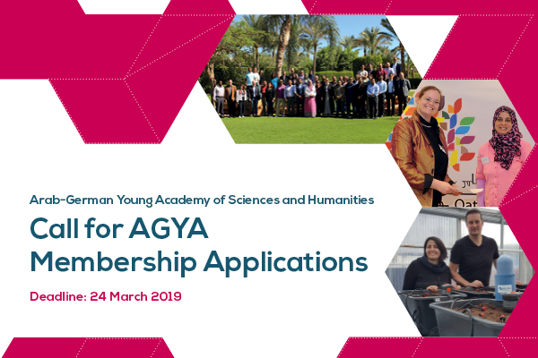 Call for Arab-German Young Academy of Sciences and Humanities (AGYA) Membership 2019