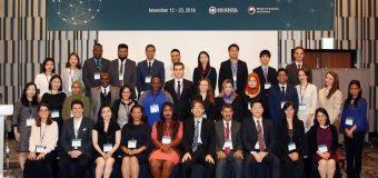 KDI School's G20 Global Leadership Program 2019 (Fully-funded to Korea)