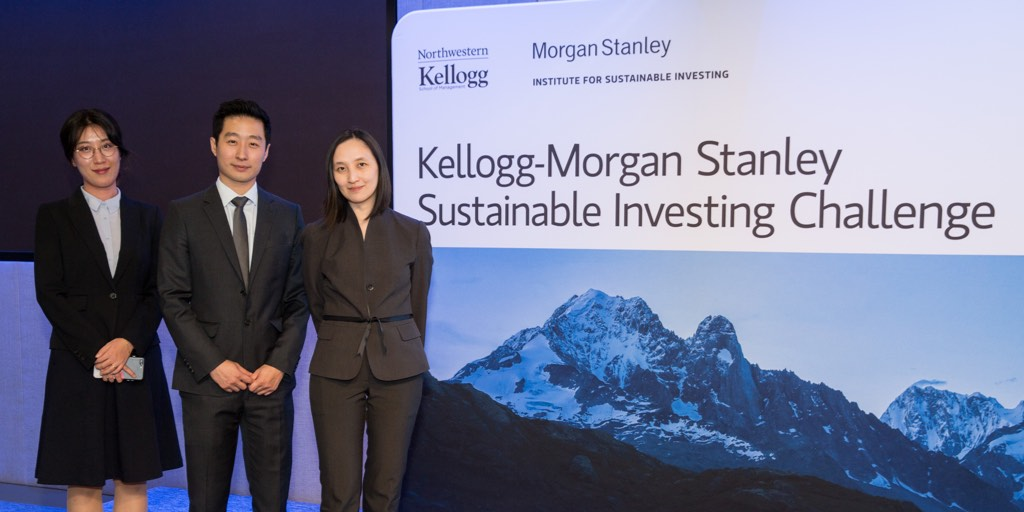Kellogg-Morgan Stanley Sustainable Investing Challenge 2021 ($10,000 prize)