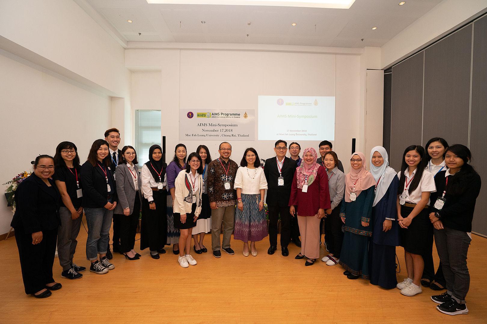 Mae Fah Luang University (MFU) Visiting Scholars Program 2019