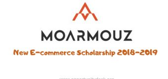 MoArmouz New E-commerce Scholarship 2018-2019