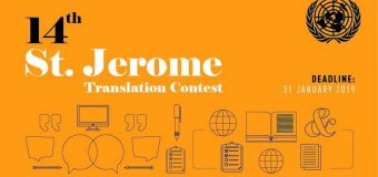 United Nations 14th St. Jerome Translation Contest 2019