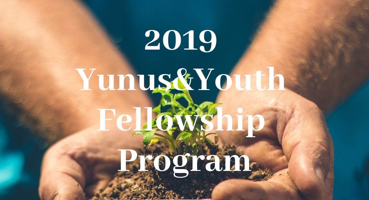 Yunus&Youth Global Fellowship Program for Social Entrepreneurs 2019
