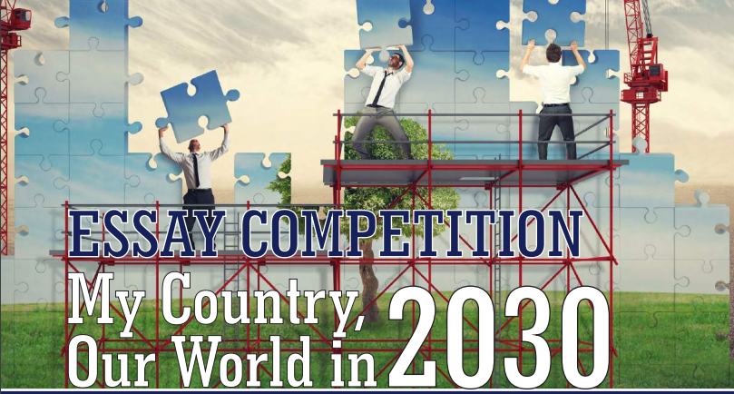 Dialogue of Civilizations Research Institute 'My country, our world in 2030' Essay Contest 2019
