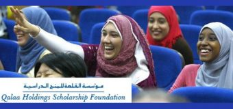 Qalaa Holdings Scholarship Foundation 2021/2022 for Young Egyptians