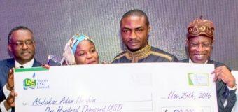 NLNG Nigeria Prize for Literature 2019 ($100,000 prize)