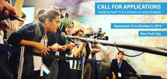 United Nations Reham Al-Farra Memorial Journalism Fellowship 2019 (Fully-funded)