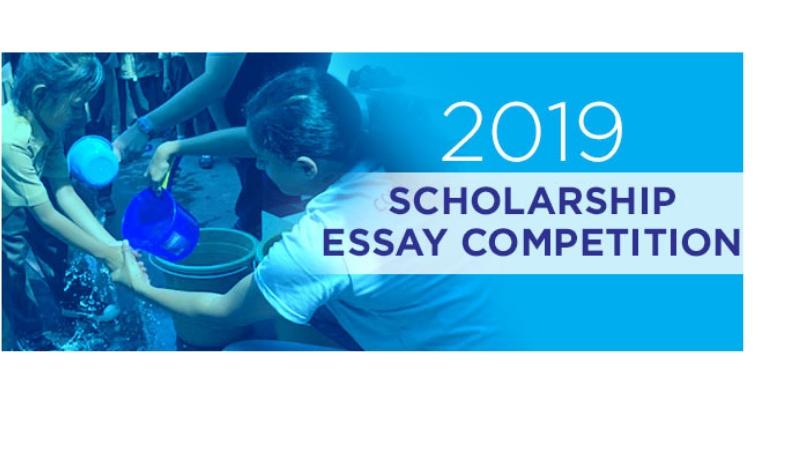 IWSH Essay Scholarship Contest 2019 ($1,000 prize)