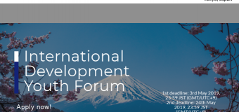 Call for Applications: International Development Youth Forum (IDYF) 2019 (Scholarship available)