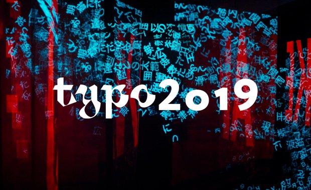 Typomania Typographic Video Contest 2019