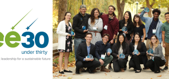 Call for Nominations: EE 30 Under 30 Class of 2019