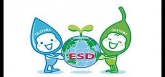 Education for Sustainable Development (ESD) Okayama Award 2019 ($3,000 Global Prize)