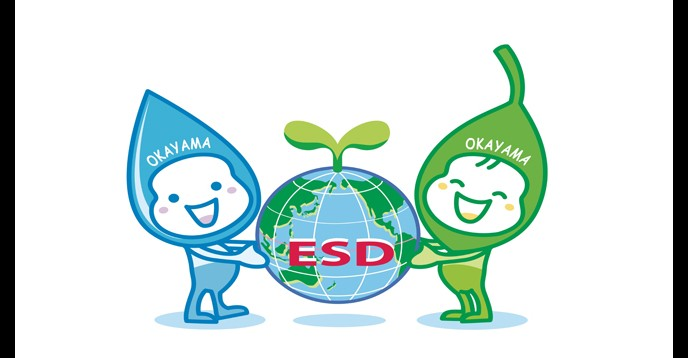 Education for Sustainable Development (ESD) Okayama Award 2019 ($3,000 Global Prize)