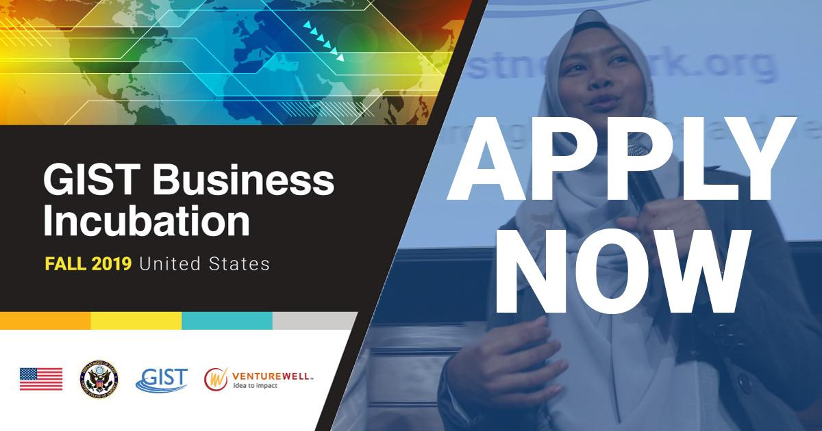 GIST Business Incubation 2019 science and technology innovators (Fully-funded to the United States)